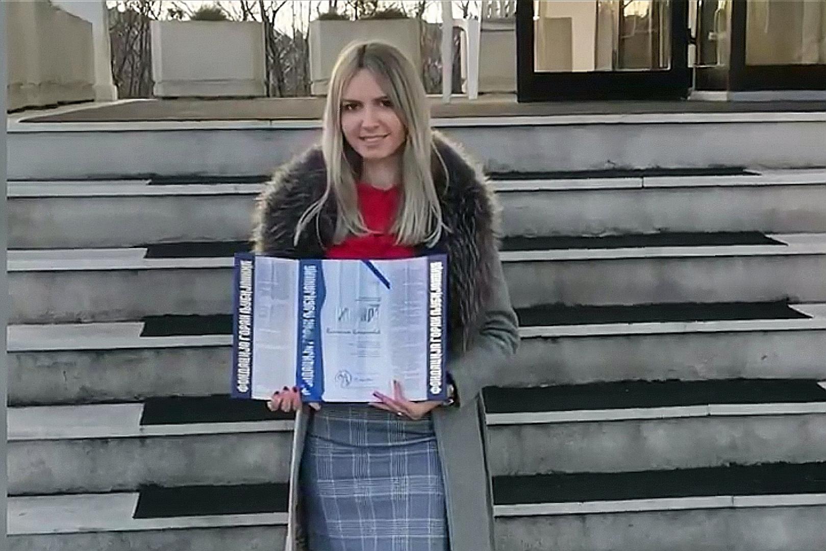 Ova devojka je dobitnik nagrade za najbolji master rad iz oblasti molekularne biologije