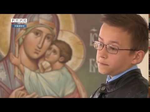 Miloš Davidović – dečak koji u Bogu vidi ljubav