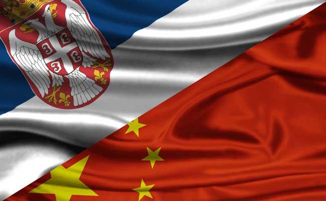 """Inicijativa """"Pojas i put"""" – Balkanska međa na kineskom putu deglobalizacije"""