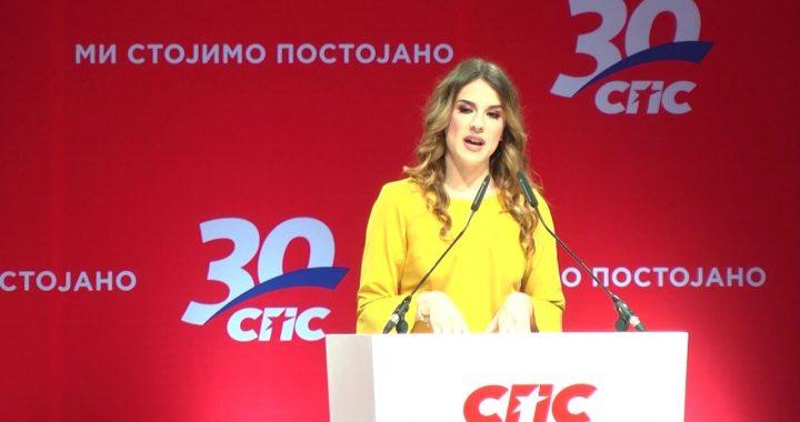 Izbori su test poverenja i ocena rada partija – Anja Bukumira, SPS