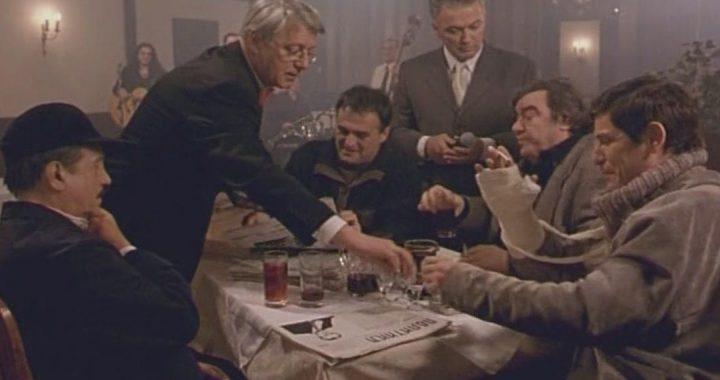 "Analiza sukoba kroz film: ""Profesionalac"""