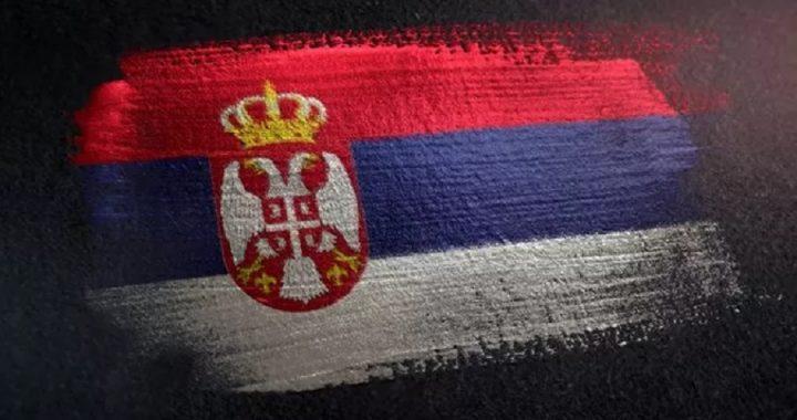 Koliko košta Srbija?