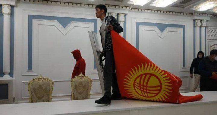 Zašto ne treba analizirati neevropske države zapadnim politikološkim metodama – primer Kirgistana