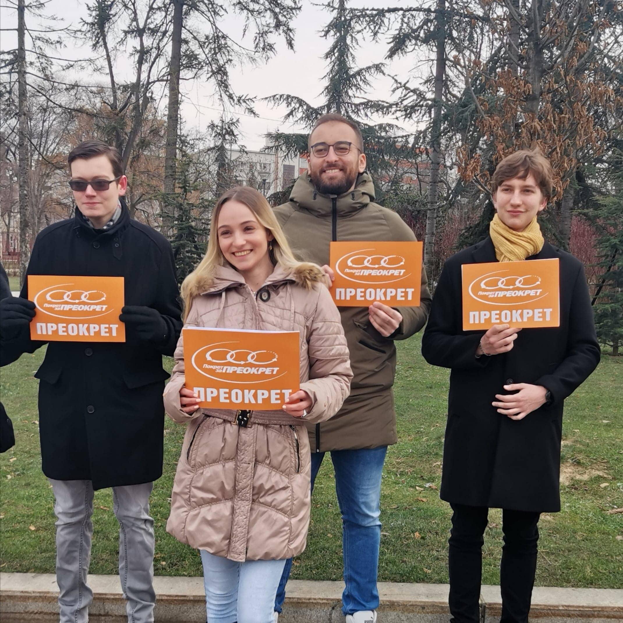 Saška Radujkov: Mladi moraju sami da se izbore za svoja prava