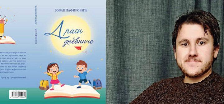 DRAGI DNEVNIČE – Jovan Zafirović poklonio deci divne stihove