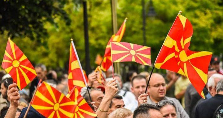 Popis u Severnoj Makedoniji 2021: OKVIR(NE) PROMENE
