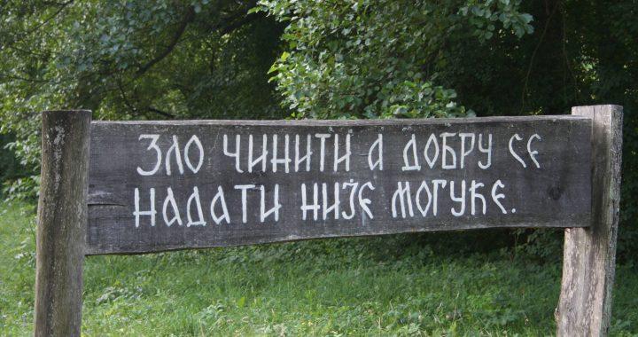 DUHOVI PROHUJALOG VREMENA: Narodne izreke kao nepresušni izvor bogatstva srpskog jezika i istorije